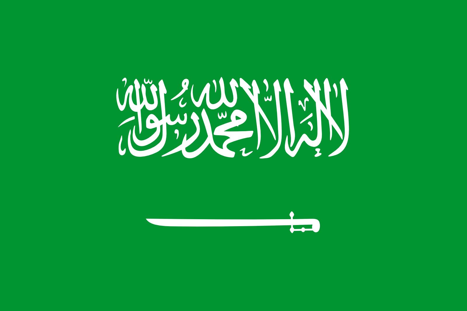 Grand Prix® van Saoedi-Arabië - Djedda